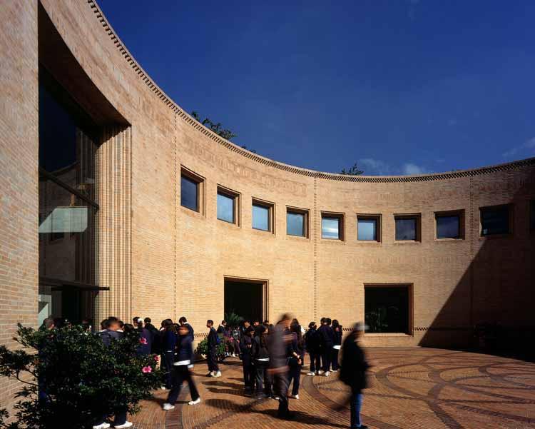 Патио Главного архива нации. Изображение © Энрике Гусман
