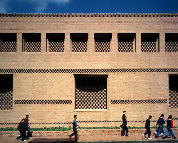Общий архив нации. Изображение © Энрике Гусман