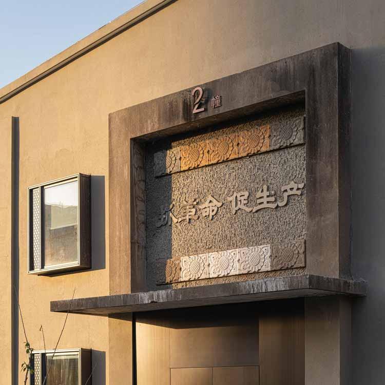 Сохранился исторический рудимент. Изображение © Qingshan Wu
