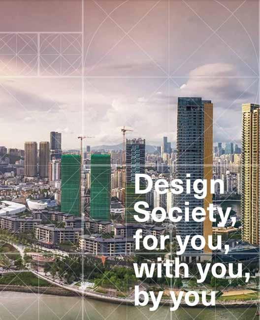 Общество дизайна. Изображение предоставлено Оле Буманом