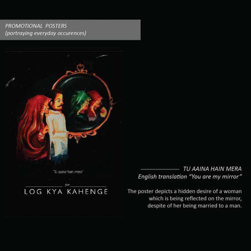 Постер из Log Kya Kahenge авторства Арунимы Саркара