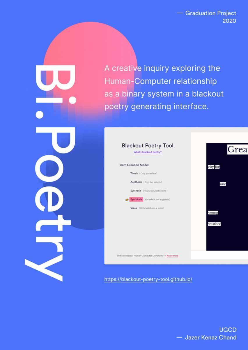 Реклама Project Bi.Poetry Джазера Чанда