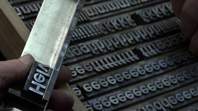 Кадр из Helvetica. Изображение предоставлено РЕЙТИном