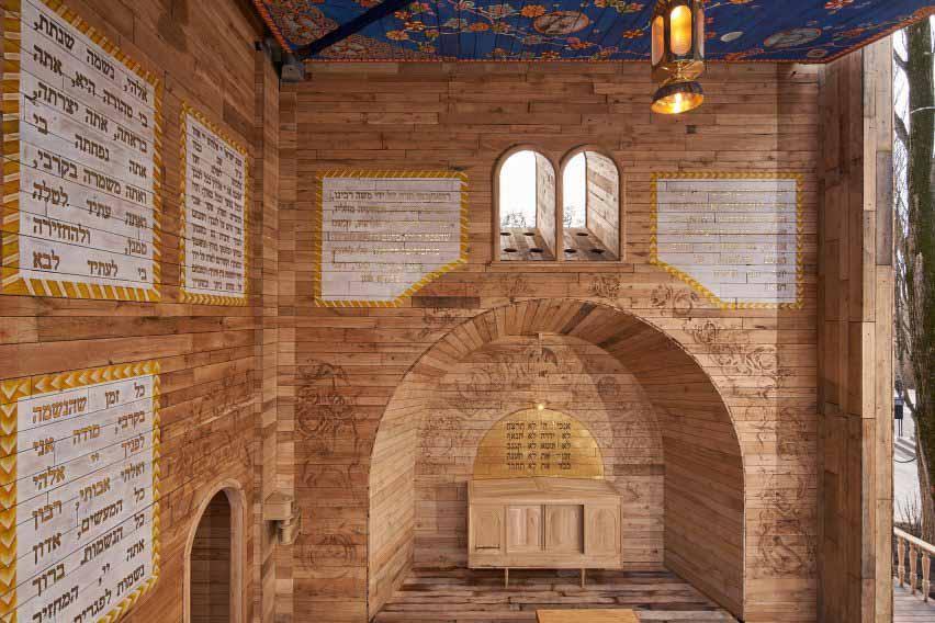 Резня синагоги в Бабьем Яру