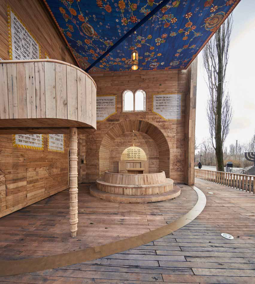Синагога Бабий Яр всплывающая синагога
