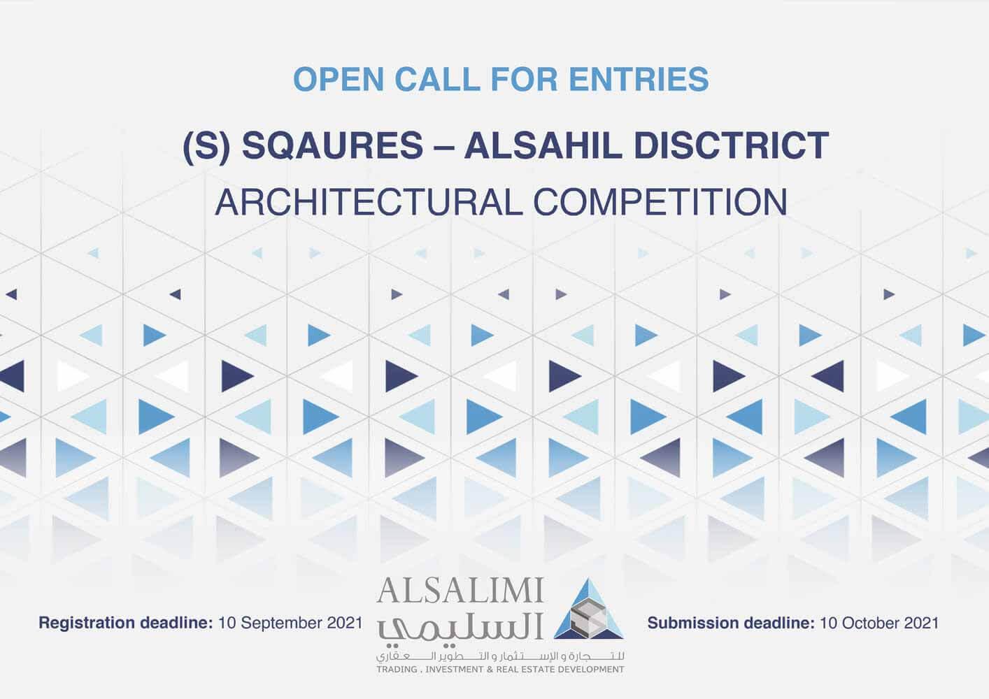 Открытый конкурс: (S) Squares Alsahil — Alkhobar City