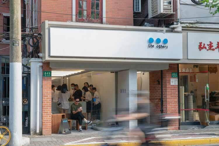 остальные Store / Mur Mur Lab, в будний день после обеда.  Изображение © WDi