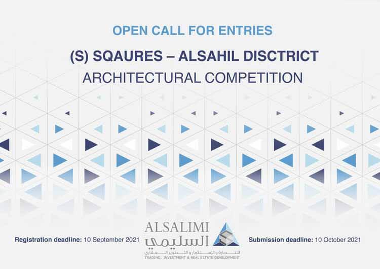 Открытый конкурс: (S) Squares Alsahil - Alkhobar City