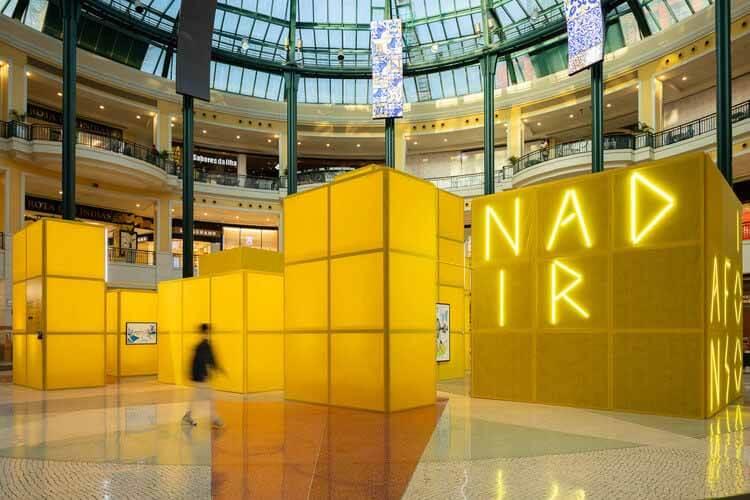 Временный музей Надира Афонсу / Студия Диого Агиара, © Ivo Tavares Studio