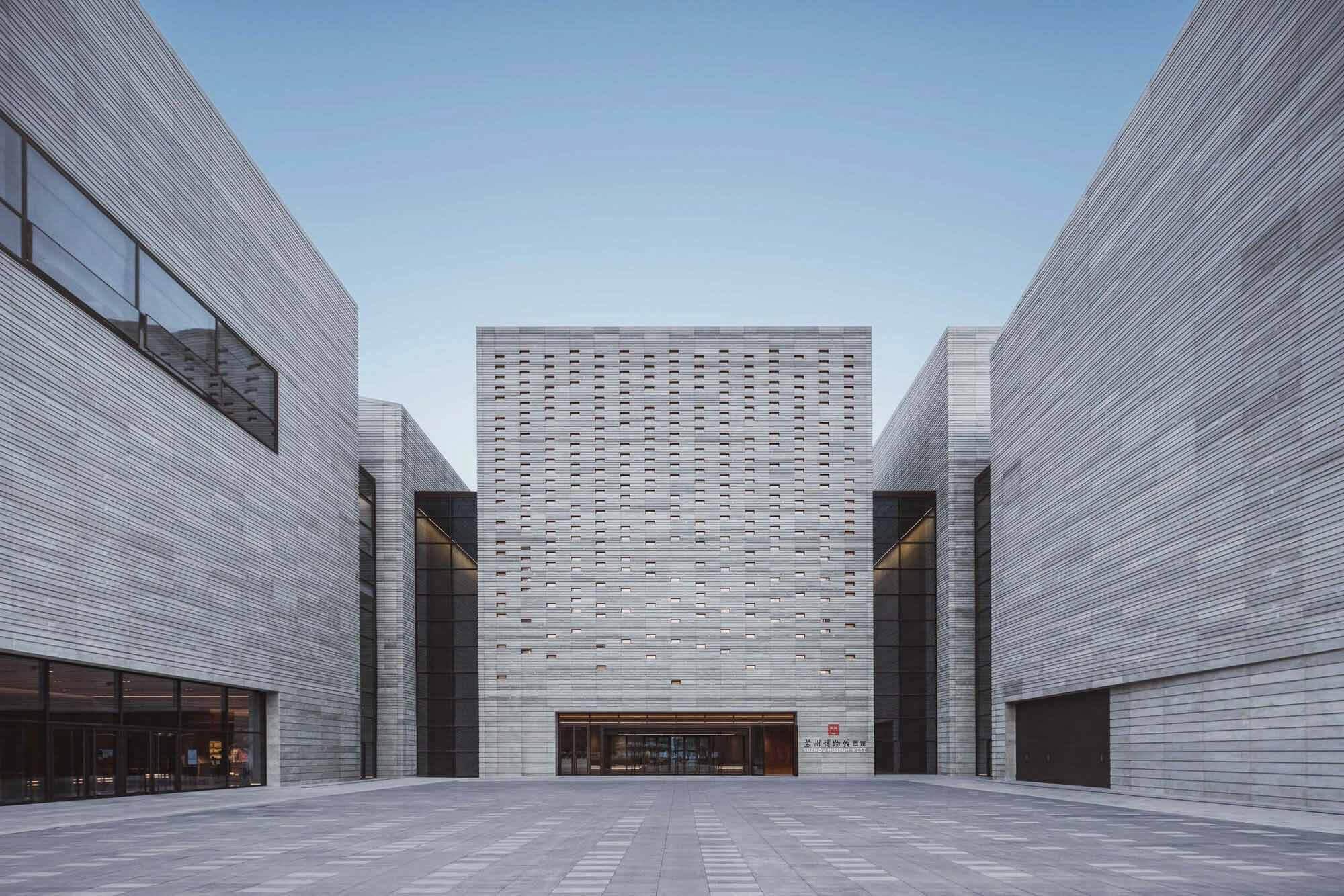 Музей Сучжоу (Запад) / gmp Architects